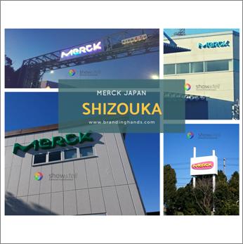 Shizouka Japan